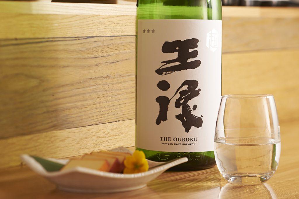 新橋日本酒